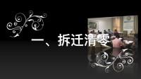 台郭社区2017年上半年工作总结