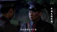 开国元勋朱德: 南昌起义失败后, 林彪连长欲离开红军, 被陈毅当头训斥