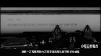 5分钟看完美国战争电影《大偷袭》真实揭露日本军队二战暴行!