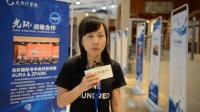 光环专场招聘会企业采访-上海宏路—光环IT学院