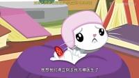 小马宝莉第七季第5集国语版