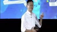 2017马云最新演讲: 未来什么行业最赚钱。