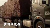 江北水城好风光-聊城一鸣物流公司