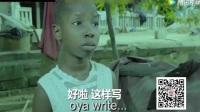 内涵段子:非洲叔叔实力教小学生写出2000字作文,结尾高能