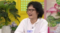 170706 KBS Happy Together3 E506 中字