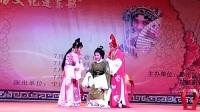 宁波文化广场鄞州越剧团第六场,王老虎抢亲,2O17年7月8日