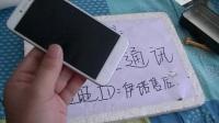 华为荣耀8青春版拆机视频更换屏幕维修教程