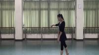 02芭蕾舞 -舞步组合-巴朗赛