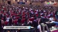 刘震云:我们民族最缺的就是笨人 (北京大学国家发展研究院演讲)(360p)