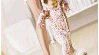 如何让宝宝拥有漂亮腿形,拒绝内八字走路