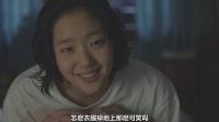 银娇 性与爱的魅力漩涡 令人羡慕 韩国电影