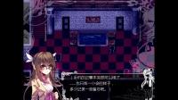 国人制作的画风超棒的RPG解谜游戏-dawn-记忆重置第一期解说