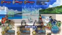 【FGO】X毛40ap剑本