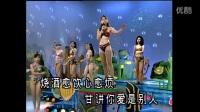 十二大美女演唱会比基尼泳装盘陀镇闽南语永远经典01