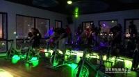 泊菲健身单车课
