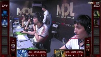 2017MDL国际精英邀请赛线下总决赛 决赛LGD VS LFY第三场