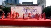康佳凤舞锅庄队和火炬羌藏锅庄队参加北川富民银行广场舞大赛