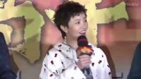 20170702 蔡国庆、郭采洁、杨迪、赵英俊等 电影《绝世高手》全球首映礼媒体见面会