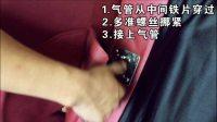康忆安KYN-Q8按摩椅安装视频