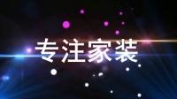 云南曲靖晋安家装之 双层石膏板吊顶防开裂施工工艺!(一)