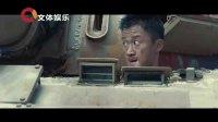 渝乐现场:《战狼2》漂移特辑 吴京玩转坦克
