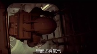 火星任务 进入旧飞船查探 被老同事当入侵者