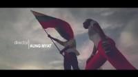Sea Games သီခ်င္း - လႊမ္းပိုင္၊ ရဲရင့္ေအာင္၊ သားသား၊ စႏီၵျမင့္လြင္၊ myanmar song