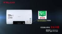 太太乐电热水器