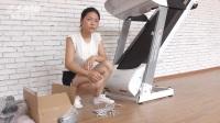 伊尚品牌M521跑步机安装视频