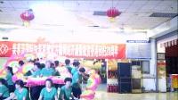 10、柴春泽国际知青联盟网官方微网站庆香港回归20周年 DSCF0020