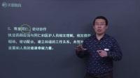 17执业药师精讲强化03药事管理与法规朱鹏飞