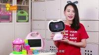 小太阳家庭陪护机器人S9使用说明