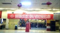 15、柴春泽国际知青联盟官方微网站庆香港回归20周年DSCF0025