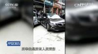 湖南郴州: 女司机油门当刹车, 连撞5车!