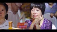 十堰婚庆 2017.5.21武当国际金色大厅 皇嘉盛世婚礼花絮