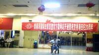20、柴春泽国际知青联盟官方微网站庆香港回归20周年 DSCF0032