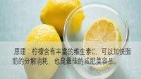 瘦身?减肥?变漂亮?这款蜂蜜柠檬水怎么这么神奇?