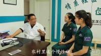 周丽急救志愿服务队社会实践-最美乡村医生XiaoYing_Video_1499155162912