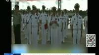 中国人民解放军驻吉布提保障基地正式成立 21点新闻夜线 20170711