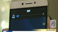 乐视手机配件断供 无法维修机主无奈 21点新闻夜线 20170711