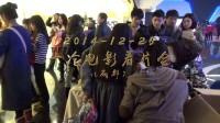 """《十万个冷笑话2》发布""""五年青春""""特辑 众主创揭秘成长心路历程"""