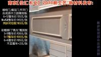 移门衣柜雕刻板材