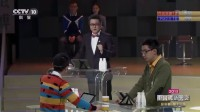 中国成语大会 160129 PM2