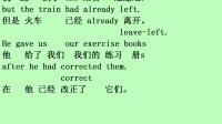新概念英语第一册第120课课文01