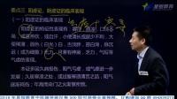 2018星恒中医执业医师考试《中医诊断学》 中八纲辨证