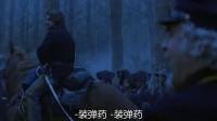 最后的武士 神鬼兵雾中来袭 武士围攻阿汤哥