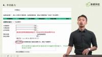 2018年中国农业银行校园招聘网申指导(视频讲解)