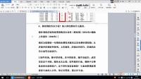 易创淘——网店,兼职,创业,您的不二选择!!!