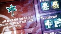 【崩坏学园2】4.3版本游戏pv【异界战线】