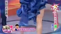 罗志祥上吴宗宪娱乐节目, 嘉宾女孩跳恰恰, 罗志祥全程搞笑
